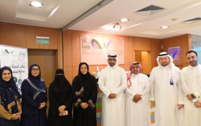 AHIBS Uberizing Business Education in the Gulf Region