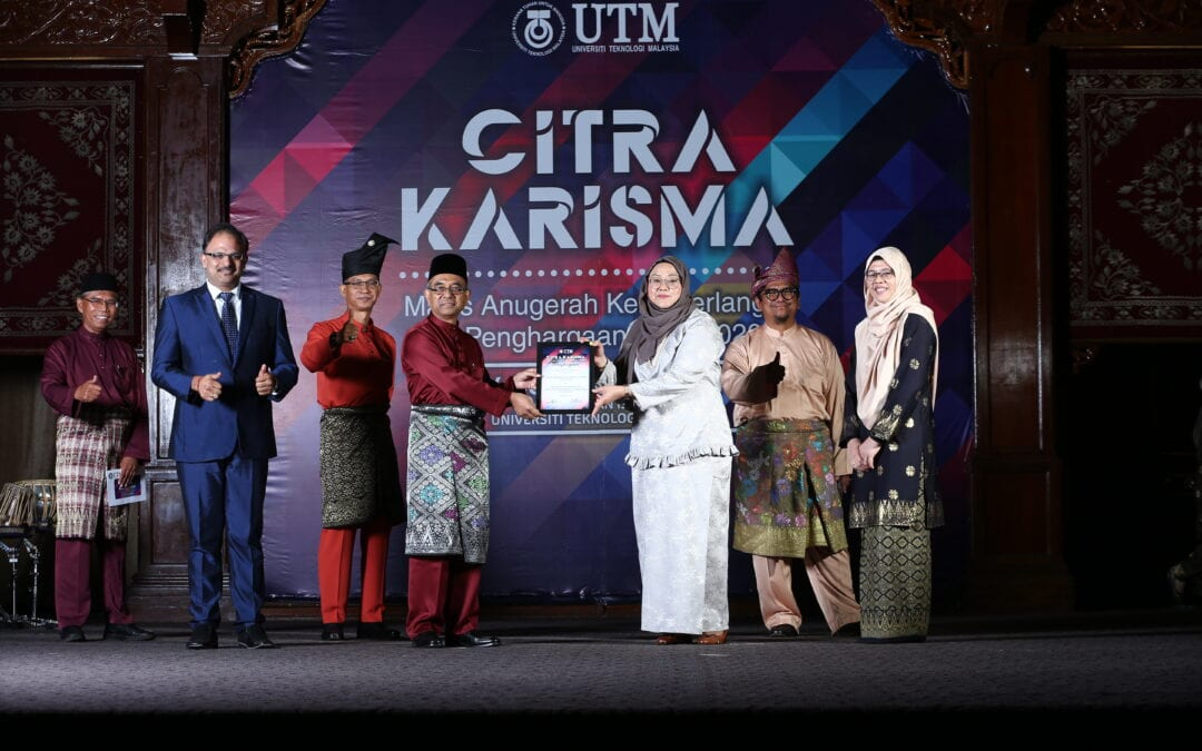AHIBS WON ACADEMIC QUALITY AWARD IN UTM CITRA KARISMA 2020